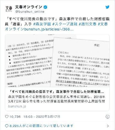 f:id:oyakudachi395:20200319103915p:plain
