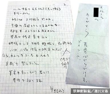 f:id:oyakudachi395:20200319103933p:plain