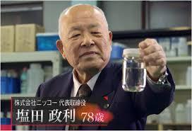 f:id:oyakudachi395:20200328121557p:plain