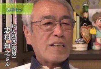 f:id:oyakudachi395:20200330172252p:plain