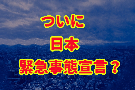 f:id:oyakudachi395:20200402152606p:plain