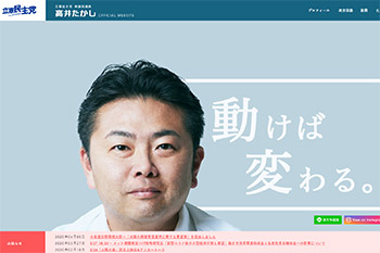 f:id:oyakudachi395:20200415151158p:plain
