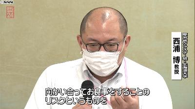 f:id:oyakudachi395:20200416092211p:plain
