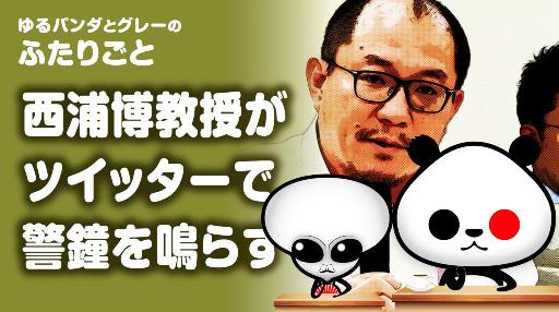 f:id:oyakudachi395:20200416092251p:plain