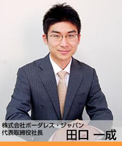 f:id:oyakudachi395:20200418112938p:plain