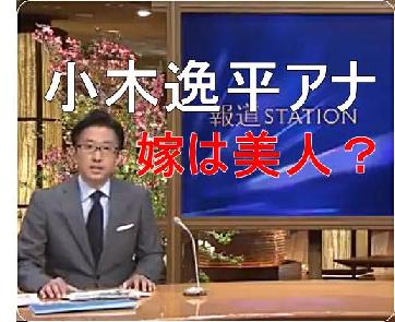 f:id:oyakudachi395:20200426160511p:plain