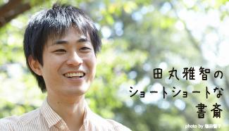 f:id:oyakudachi395:20200430091300p:plain