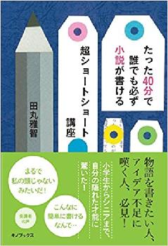 f:id:oyakudachi395:20200430091321p:plain