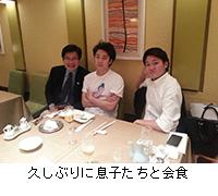 f:id:oyakudachi395:20200513104729p:plain