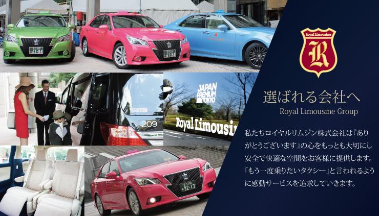 f:id:oyakudachi395:20200513115635p:plain