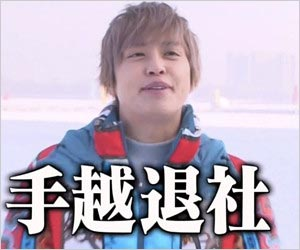 f:id:oyakudachi395:20200527112118p:plain