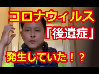 f:id:oyakudachi395:20200603112101p:plain