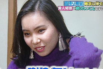 f:id:oyakudachi395:20200619095409p:plain