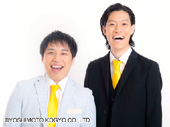 f:id:oyakudachi395:20200619095449p:plain