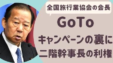 f:id:oyakudachi395:20200722105627p:plain