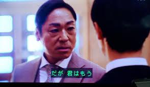f:id:oyakudachi395:20200727100233p:plain