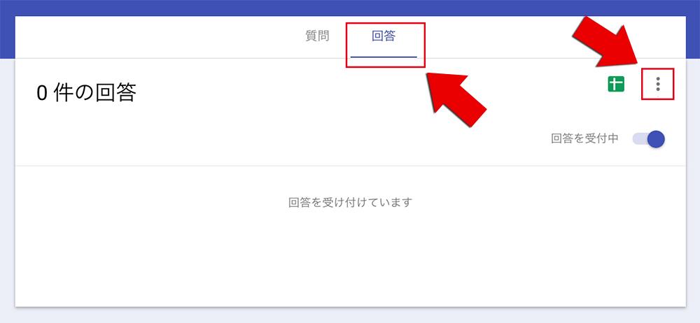 f:id:oyakudachiafi:20181116234525j:plain