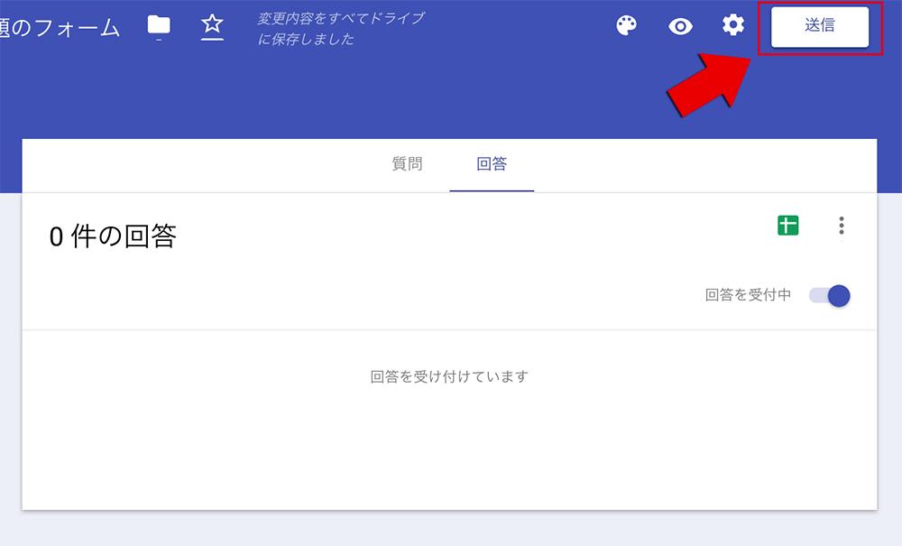 f:id:oyakudachiafi:20181116234649j:plain