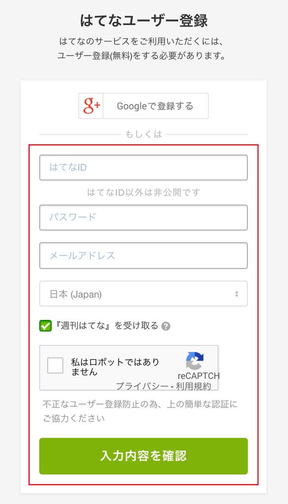 f:id:oyakudachiafi:20181117174917j:plain