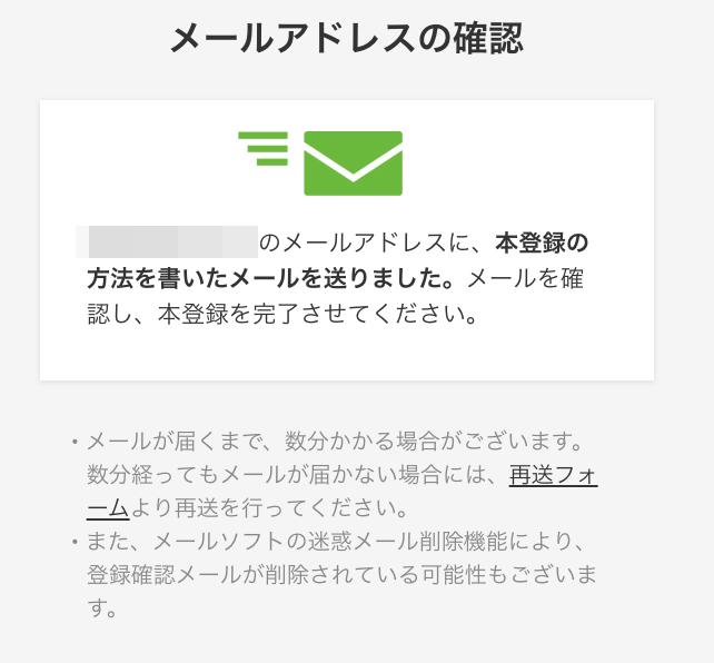 f:id:oyakudachiafi:20181117175146j:plain