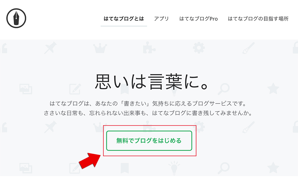 f:id:oyakudachiafi:20181117175330j:plain