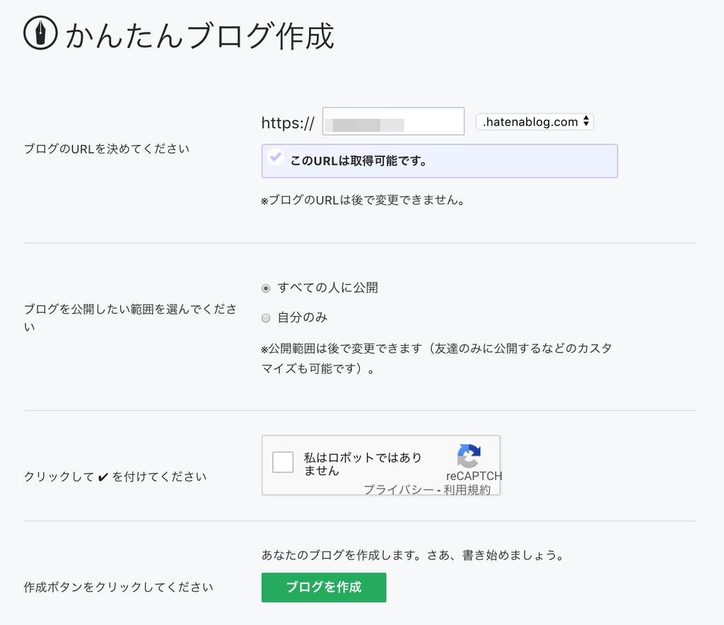 f:id:oyakudachiafi:20181117175454j:plain