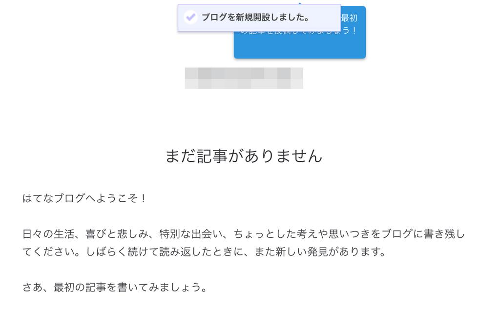 f:id:oyakudachiafi:20181117175642j:plain