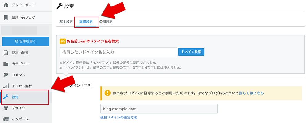 f:id:oyakudachiafi:20181120235225j:plain