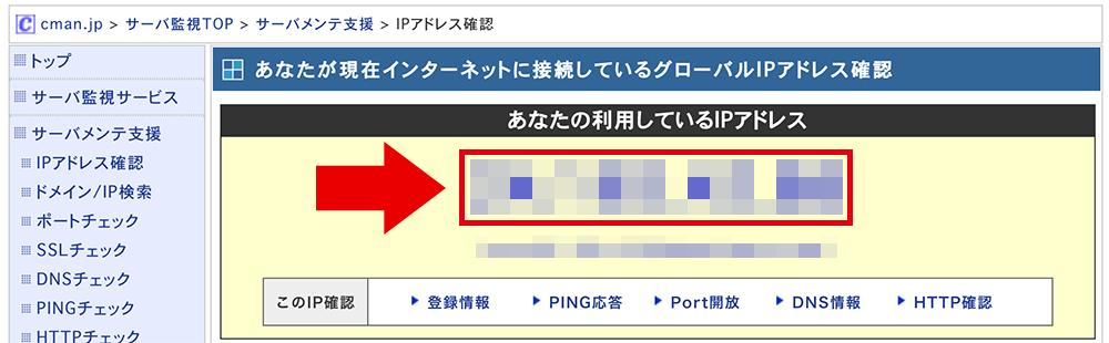 f:id:oyakudachiafi:20181121231644j:plain