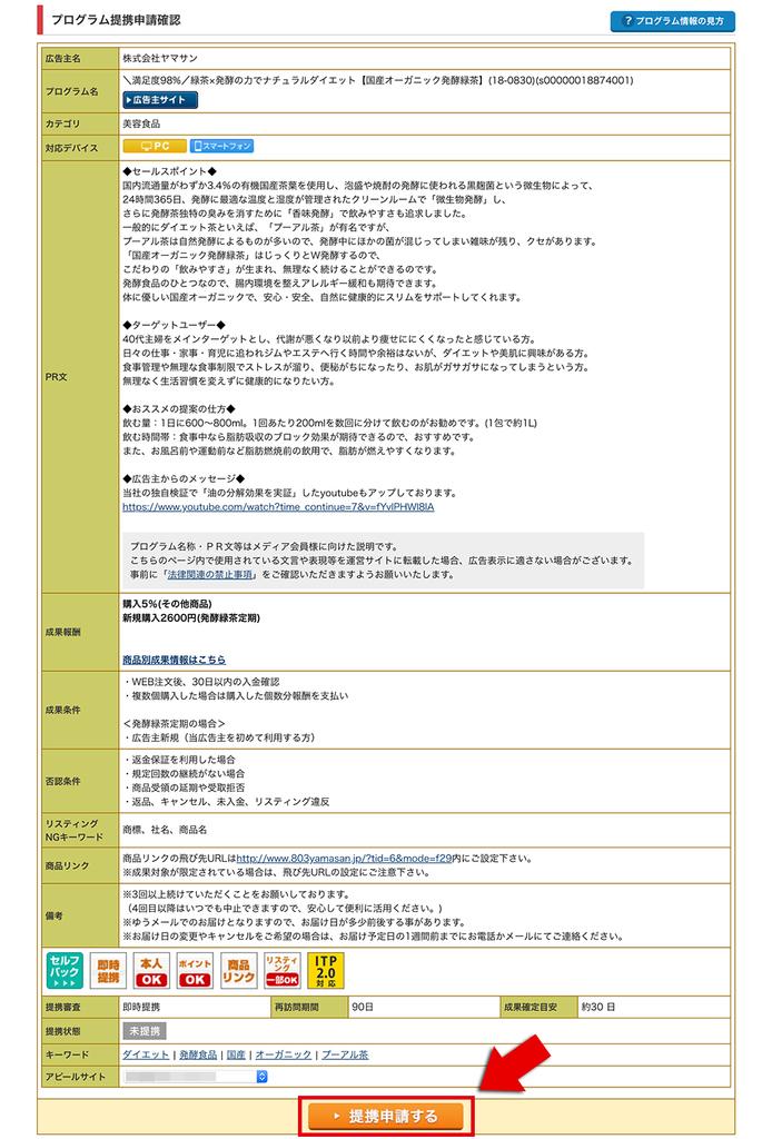 f:id:oyakudachiafi:20181123034233j:plain