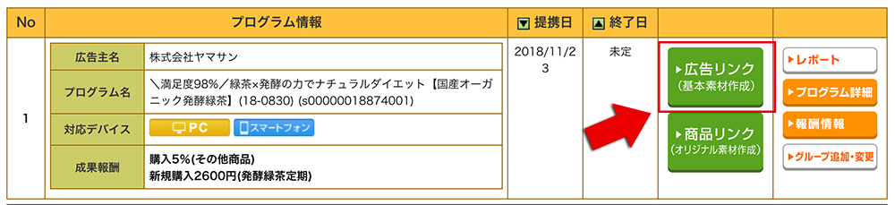 f:id:oyakudachiafi:20181123034526j:plain