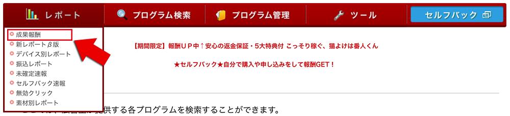 f:id:oyakudachiafi:20181123035730j:plain