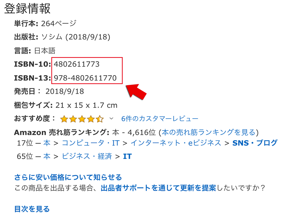 f:id:oyakudachiafi:20181123040807j:plain