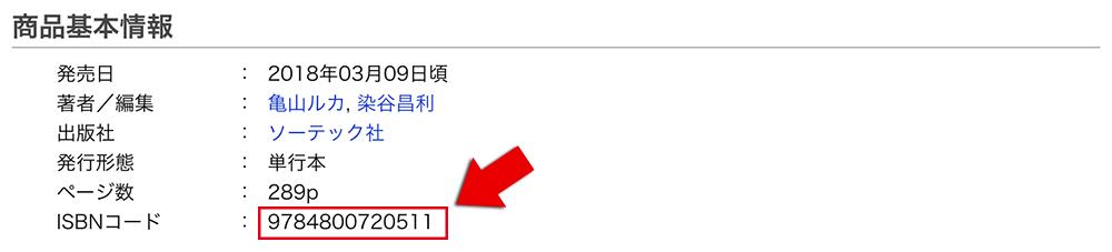 f:id:oyakudachiafi:20181123041640j:plain