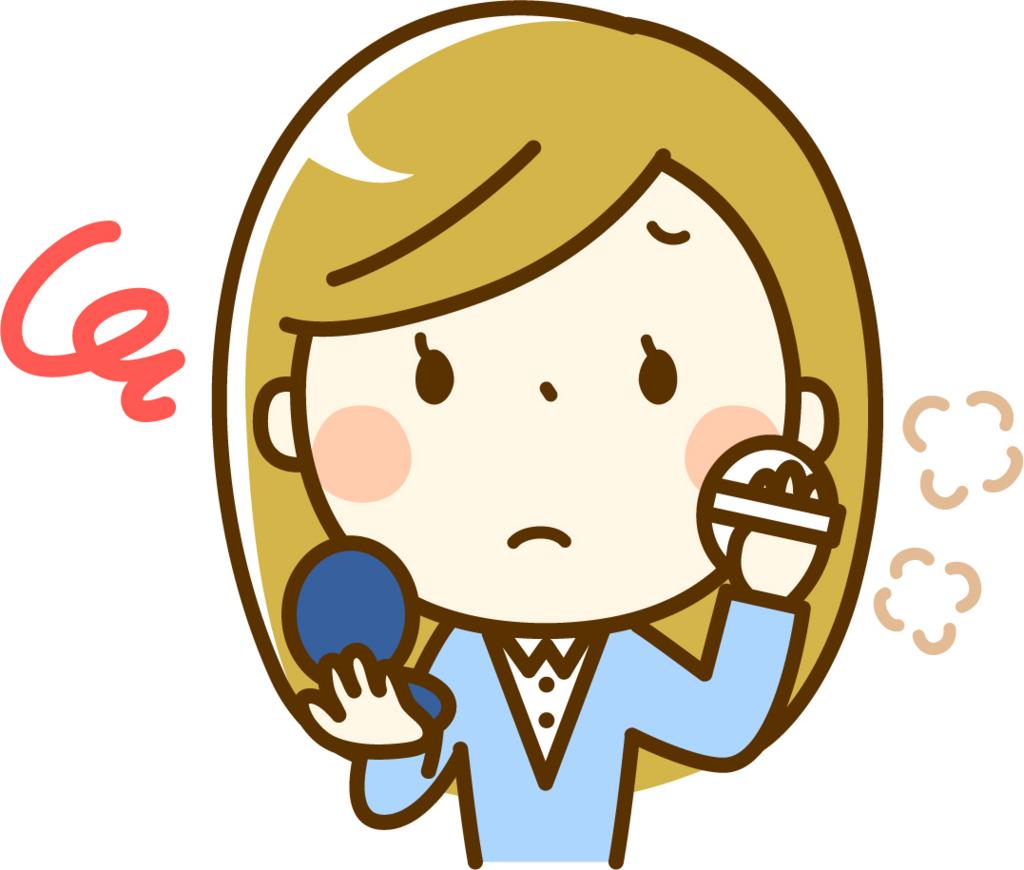 f:id:oyakudachinomori:20160615161329j:plain