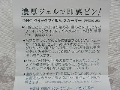 f:id:oyakudachinomori:20160620204641j:plain