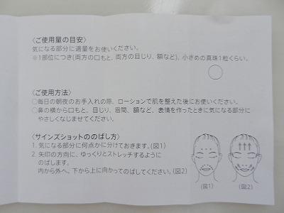 f:id:oyakudachinomori:20160622095231j:plain