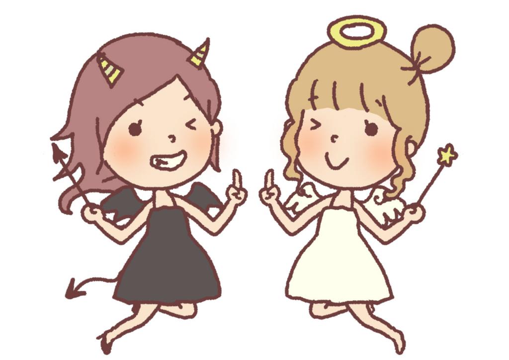 f:id:oyakudachinomori:20160627134152j:plain