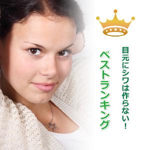 f:id:oyakudachinomori:20160629155906j:plain