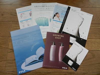 f:id:oyakudachinomori:20160702200529j:plain