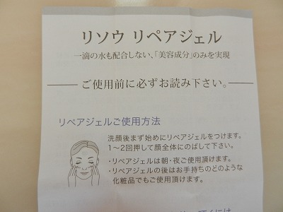 f:id:oyakudachinomori:20160715132501j:plain