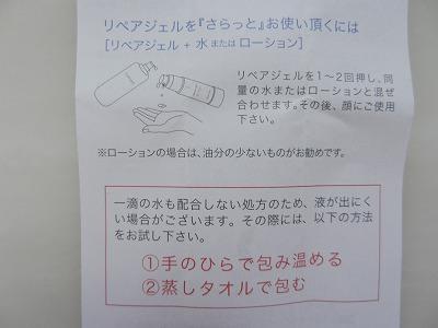 f:id:oyakudachinomori:20160715132505j:plain
