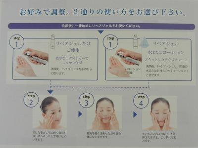 f:id:oyakudachinomori:20160722130639j:plain