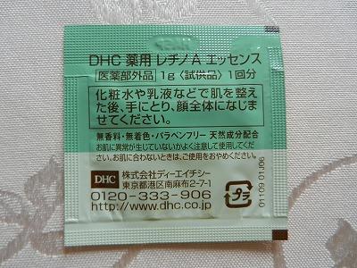 f:id:oyakudachinomori:20160723131759j:plain