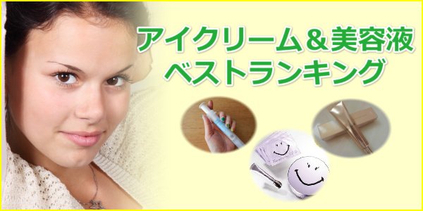 f:id:oyakudachinomori:20160727094528j:plain