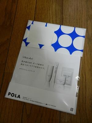 f:id:oyakudachinomori:20160806204413j:plain
