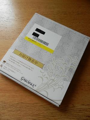 f:id:oyakudachinomori:20160808130409j:plain