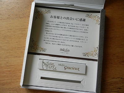f:id:oyakudachinomori:20160808130415j:plain