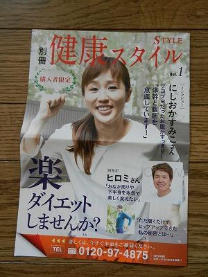 f:id:oyakudachinomori:20160808130436j:plain