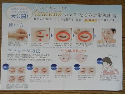 f:id:oyakudachinomori:20160809091303j:plain